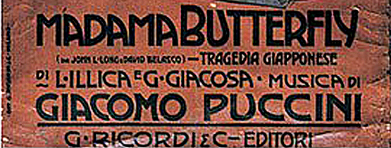 cartel-madama-butterfly