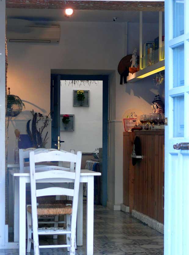 Restaurante Blanco Enea en Córdoba