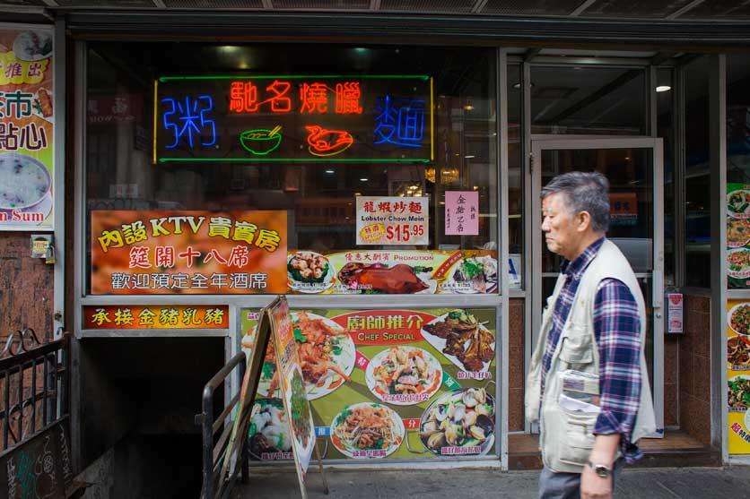 Guia-New-York-Chinatown-01